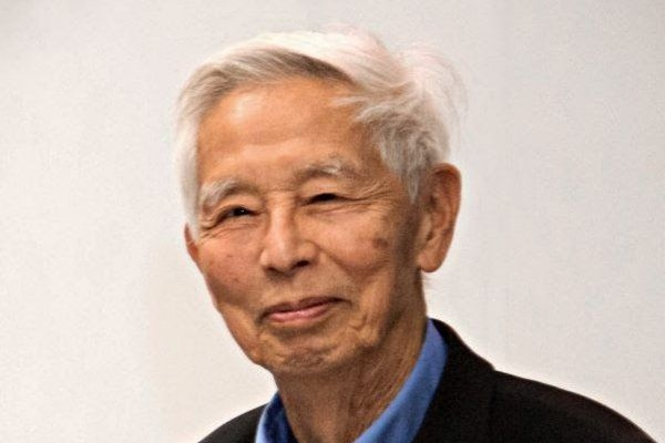 Tunney Lee, professor emeritus of urban planning, dies at 88