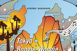 """Tokyo Boogie-Woogie: Japan's Pop Era and Its Discontents,"" published by Harvard University Press"