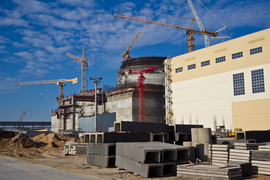 nuclear plant construction