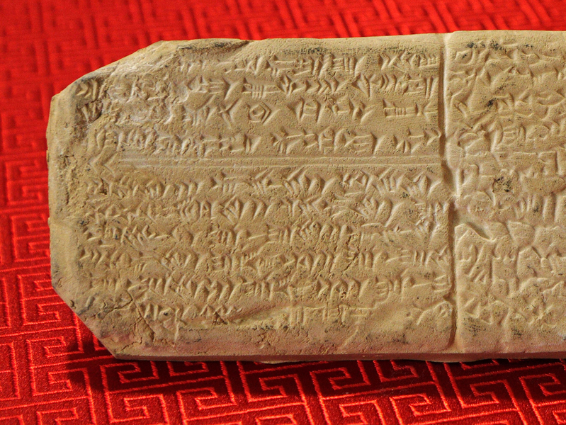 Photo of an ancient tablet showing the language of Ugaritic