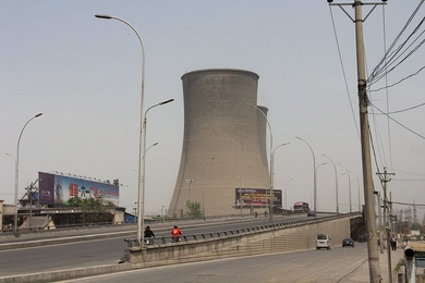 Coal-fired electric plant, Henan Province, China